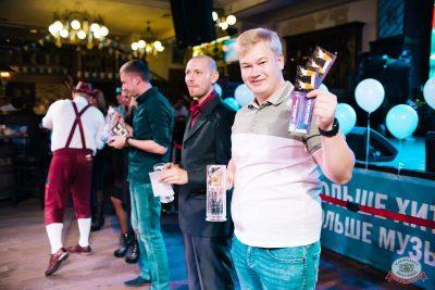 «Октоберфест-2019»: открытие. Выбор пивной столицы, 20 сентября 2019 - Ресторан «Максимилианс» Челябинск - 19