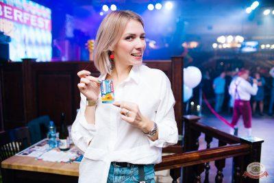 «Октоберфест-2019»: открытие. Выбор пивной столицы, 20 сентября 2019 - Ресторан «Максимилианс» Челябинск - 20