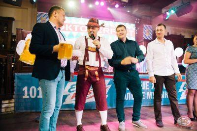 «Октоберфест-2019»: открытие. Выбор пивной столицы, 20 сентября 2019 - Ресторан «Максимилианс» Челябинск - 21