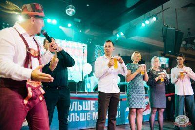 «Октоберфест-2019»: открытие. Выбор пивной столицы, 20 сентября 2019 - Ресторан «Максимилианс» Челябинск - 22