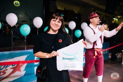 «Октоберфест-2019»: открытие. Выбор пивной столицы, 20 сентября 2019 - Ресторан «Максимилианс» Челябинск - 25