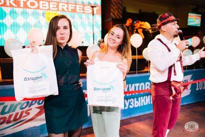 «Октоберфест-2019»: открытие. Выбор пивной столицы, 20 сентября 2019 - Ресторан «Максимилианс» Челябинск - 27