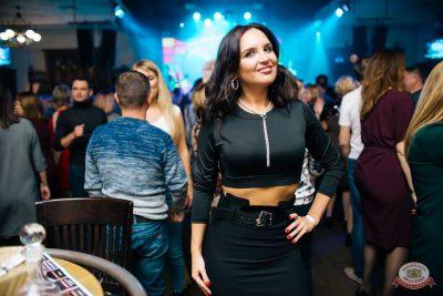 «Октоберфест-2019»: открытие. Выбор пивной столицы, 20 сентября 2019 - Ресторан «Максимилианс» Челябинск - 38
