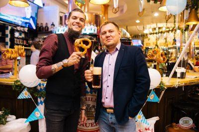 «Октоберфест-2019»: открытие. Выбор пивной столицы, 20 сентября 2019 - Ресторан «Максимилианс» Челябинск - 4