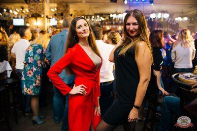 «Октоберфест-2019»: открытие. Выбор пивной столицы, 20 сентября 2019 - Ресторан «Максимилианс» Челябинск - 43
