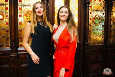 «Октоберфест-2019»: открытие. Выбор пивной столицы, 20 сентября 2019 - Ресторан «Максимилианс» Челябинск - 47