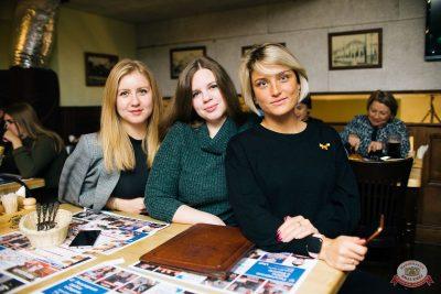 «Октоберфест-2019»: открытие. Выбор пивной столицы, 20 сентября 2019 - Ресторан «Максимилианс» Челябинск - 50