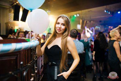 «Октоберфест-2019»: открытие. Выбор пивной столицы, 20 сентября 2019 - Ресторан «Максимилианс» Челябинск - 51