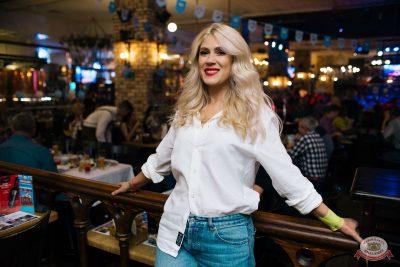 «Октоберфест-2019»: открытие. Выбор пивной столицы, 20 сентября 2019 - Ресторан «Максимилианс» Челябинск - 53