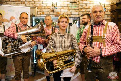 «Октоберфест-2019»: открытие. Выбор пивной столицы, 20 сентября 2019 - Ресторан «Максимилианс» Челябинск - 6