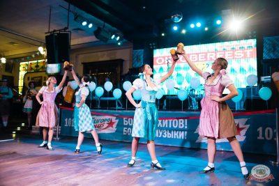 «Октоберфест-2019»: открытие. Выбор пивной столицы, 20 сентября 2019 - Ресторан «Максимилианс» Челябинск - 8