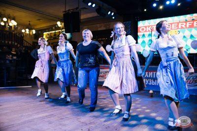 «Октоберфест-2019»: открытие. Выбор пивной столицы, 20 сентября 2019 - Ресторан «Максимилианс» Челябинск - 9