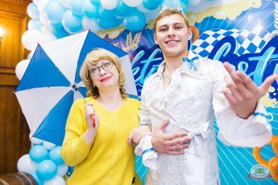 «Октоберфест-2019»: выбор Короля и Королевы (первый тур), 21 сентября 2019 - Ресторан «Максимилианс» Челябинск - 10
