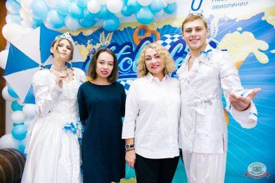 «Октоберфест-2019»: выбор Короля и Королевы (первый тур), 21 сентября 2019 - Ресторан «Максимилианс» Челябинск - 11