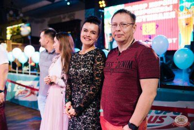 «Октоберфест-2019»: выбор Короля и Королевы (первый тур), 21 сентября 2019 - Ресторан «Максимилианс» Челябинск - 14