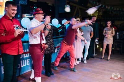 «Октоберфест-2019»: выбор Короля и Королевы (первый тур), 21 сентября 2019 - Ресторан «Максимилианс» Челябинск - 17