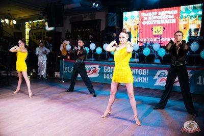 «Октоберфест-2019»: выбор Короля и Королевы (первый тур), 21 сентября 2019 - Ресторан «Максимилианс» Челябинск - 19
