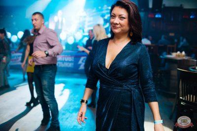 «Октоберфест-2019»: выбор Короля и Королевы (первый тур), 21 сентября 2019 - Ресторан «Максимилианс» Челябинск - 20