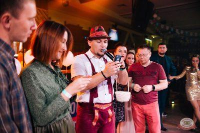 «Октоберфест-2019»: выбор Короля и Королевы (первый тур), 21 сентября 2019 - Ресторан «Максимилианс» Челябинск - 23