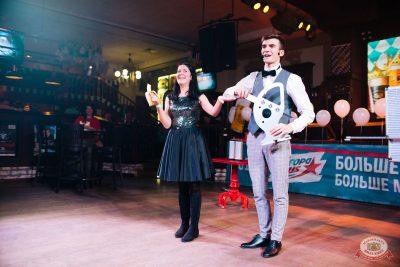 «Октоберфест-2019»: выбор Короля и Королевы (первый тур), 21 сентября 2019 - Ресторан «Максимилианс» Челябинск - 26