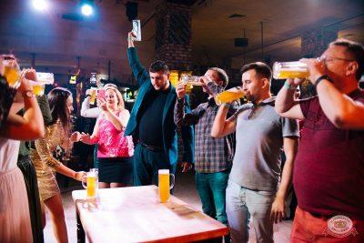 «Октоберфест-2019»: выбор Короля и Королевы (первый тур), 21 сентября 2019 - Ресторан «Максимилианс» Челябинск - 29