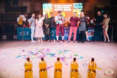 «Октоберфест-2019»: выбор Короля и Королевы (первый тур), 21 сентября 2019 - Ресторан «Максимилианс» Челябинск - 31