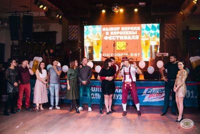 «Октоберфест-2019»: выбор Короля и Королевы (первый тур), 21 сентября 2019 - Ресторан «Максимилианс» Челябинск - 33