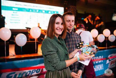 «Октоберфест-2019»: выбор Короля и Королевы (первый тур), 21 сентября 2019 - Ресторан «Максимилианс» Челябинск - 35