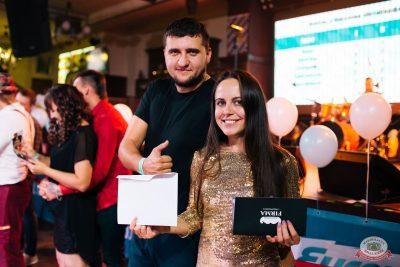 «Октоберфест-2019»: выбор Короля и Королевы (первый тур), 21 сентября 2019 - Ресторан «Максимилианс» Челябинск - 37
