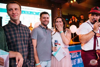 «Октоберфест-2019»: выбор Короля и Королевы (первый тур), 21 сентября 2019 - Ресторан «Максимилианс» Челябинск - 38