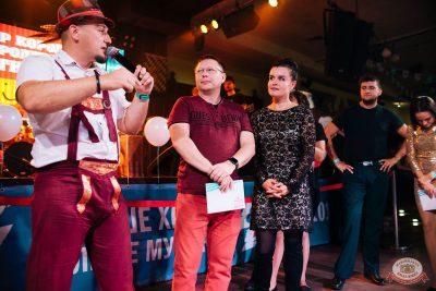 «Октоберфест-2019»: выбор Короля и Королевы (первый тур), 21 сентября 2019 - Ресторан «Максимилианс» Челябинск - 39