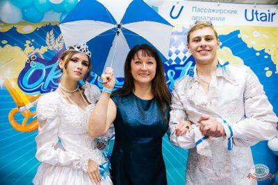 «Октоберфест-2019»: выбор Короля и Королевы (первый тур), 21 сентября 2019 - Ресторан «Максимилианс» Челябинск - 4