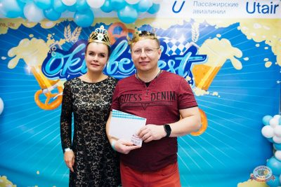 «Октоберфест-2019»: выбор Короля и Королевы (первый тур), 21 сентября 2019 - Ресторан «Максимилианс» Челябинск - 40
