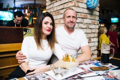 «Октоберфест-2019»: выбор Короля и Королевы (первый тур), 21 сентября 2019 - Ресторан «Максимилианс» Челябинск - 47
