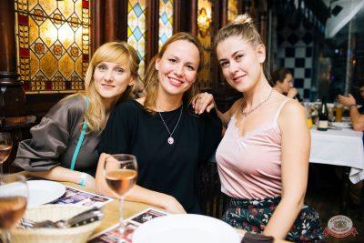 «Октоберфест-2019»: выбор Короля и Королевы (первый тур), 21 сентября 2019 - Ресторан «Максимилианс» Челябинск - 48
