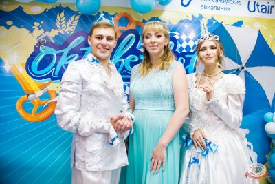 «Октоберфест-2019»: выбор Короля и Королевы (первый тур), 21 сентября 2019 - Ресторан «Максимилианс» Челябинск - 5