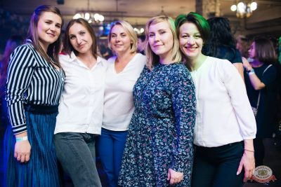 «Октоберфест-2019»: выбор Короля и Королевы (первый тур), 21 сентября 2019 - Ресторан «Максимилианс» Челябинск - 50