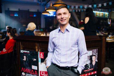 «Октоберфест-2019»: выбор Короля и Королевы (первый тур), 21 сентября 2019 - Ресторан «Максимилианс» Челябинск - 52