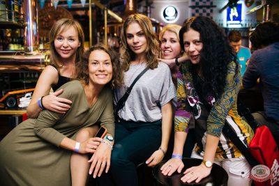 «Октоберфест-2019»: выбор Короля и Королевы (первый тур), 21 сентября 2019 - Ресторан «Максимилианс» Челябинск - 54