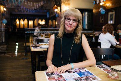«Октоберфест-2019»: выбор Короля и Королевы (первый тур), 21 сентября 2019 - Ресторан «Максимилианс» Челябинск - 57