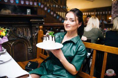 «Октоберфест-2019»: выбор Короля и Королевы (первый тур), 21 сентября 2019 - Ресторан «Максимилианс» Челябинск - 59