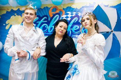 «Октоберфест-2019»: выбор Короля и Королевы (первый тур), 21 сентября 2019 - Ресторан «Максимилианс» Челябинск - 6