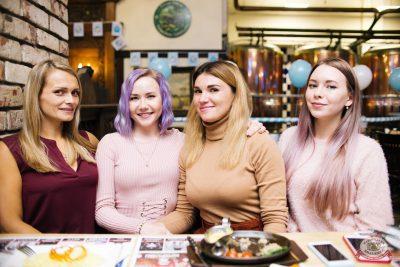 «Октоберфест-2019»: выбор Короля и Королевы (первый тур), 21 сентября 2019 - Ресторан «Максимилианс» Челябинск - 60