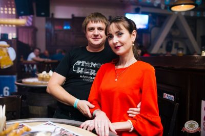 «Октоберфест-2019»: выбор Короля и Королевы (первый тур), 21 сентября 2019 - Ресторан «Максимилианс» Челябинск - 61