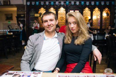 «Октоберфест-2019»: выбор Короля и Королевы (первый тур), 21 сентября 2019 - Ресторан «Максимилианс» Челябинск - 62
