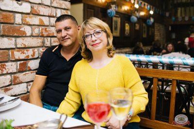 «Октоберфест-2019»: выбор Короля и Королевы (первый тур), 21 сентября 2019 - Ресторан «Максимилианс» Челябинск - 63
