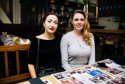 «Октоберфест-2019»: выбор Короля и Королевы (первый тур), 21 сентября 2019 - Ресторан «Максимилианс» Челябинск - 66