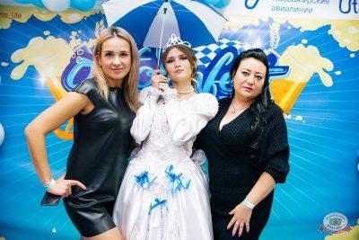 «Октоберфест-2019»: выбор Короля и Королевы (первый тур), 21 сентября 2019 - Ресторан «Максимилианс» Челябинск - 7