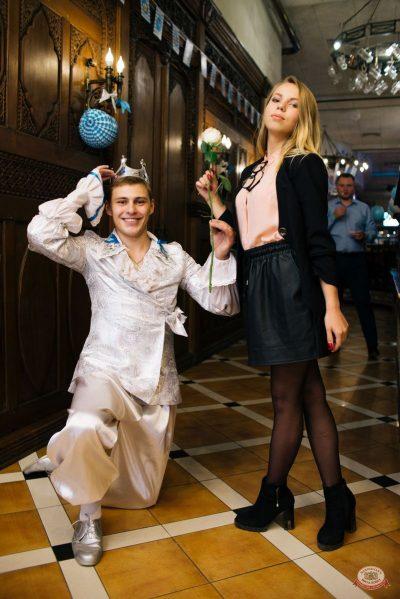«Октоберфест-2019»: выбор Короля и Королевы (первый тур), 21 сентября 2019 - Ресторан «Максимилианс» Челябинск - 71