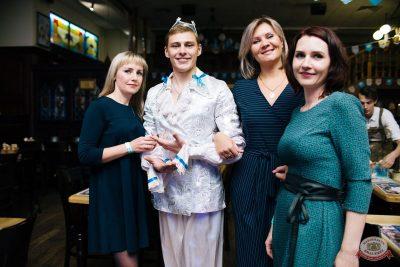 «Октоберфест-2019»: выбор Короля и Королевы (первый тур), 21 сентября 2019 - Ресторан «Максимилианс» Челябинск - 73